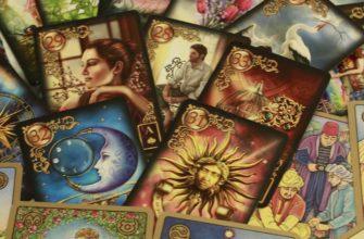Выбор колоды карт Таро