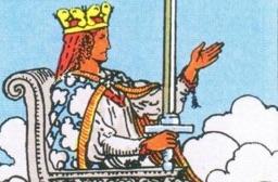 Королева мечей